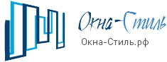 Фирма Окна-Стиль