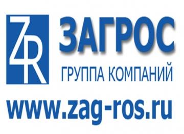 """Фирма ООО """"Загрос-Строй"""""""